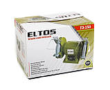 Точило электрическое Eltos ТЭ-150, фото 3