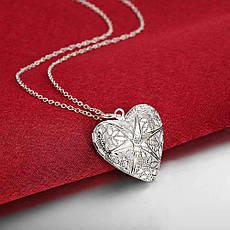 """Кулон жіночий відкривається у вигляді серця """"Повітряне серце II"""" покриття срібло, фото 2"""