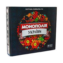 Гра Монополія
