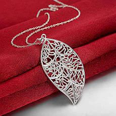 """Кулон ажурний жіночий у вигляді листочка """"Осінній лист"""" покриття срібло, фото 2"""
