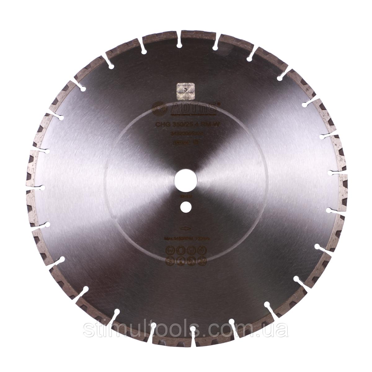 Алмазний диск по бетону 1A1RSS/C3 230x2,6/1,8x10x22,23-16 HIT CHH 230/22,23 RM-W Smart