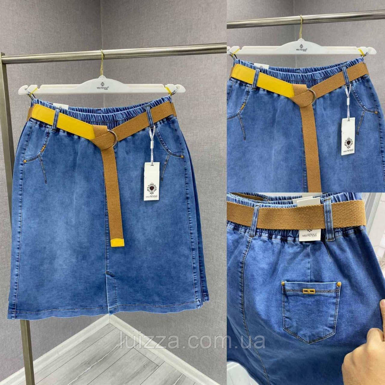 Юбка джинсовая с пояском Lady Lucky турецкие  48-64 р, синий