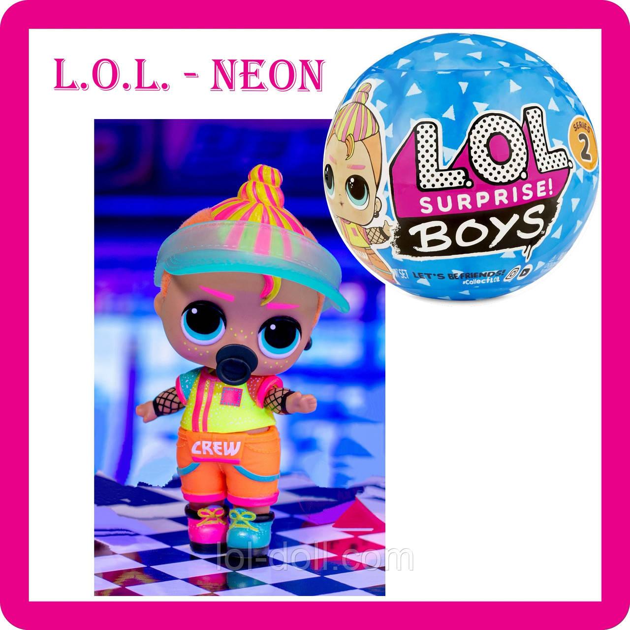 Кукла Лол Сюрприз Серия Мальчик Неон - Neon Guy LOL Surprise Оригинал
