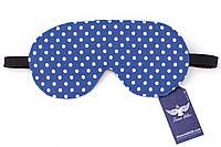 Двусторонняя маска для сна в горошек