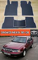ЕВА коврики Део Нексия 1995-2008. EVA ковры на Daewoo Nexia
