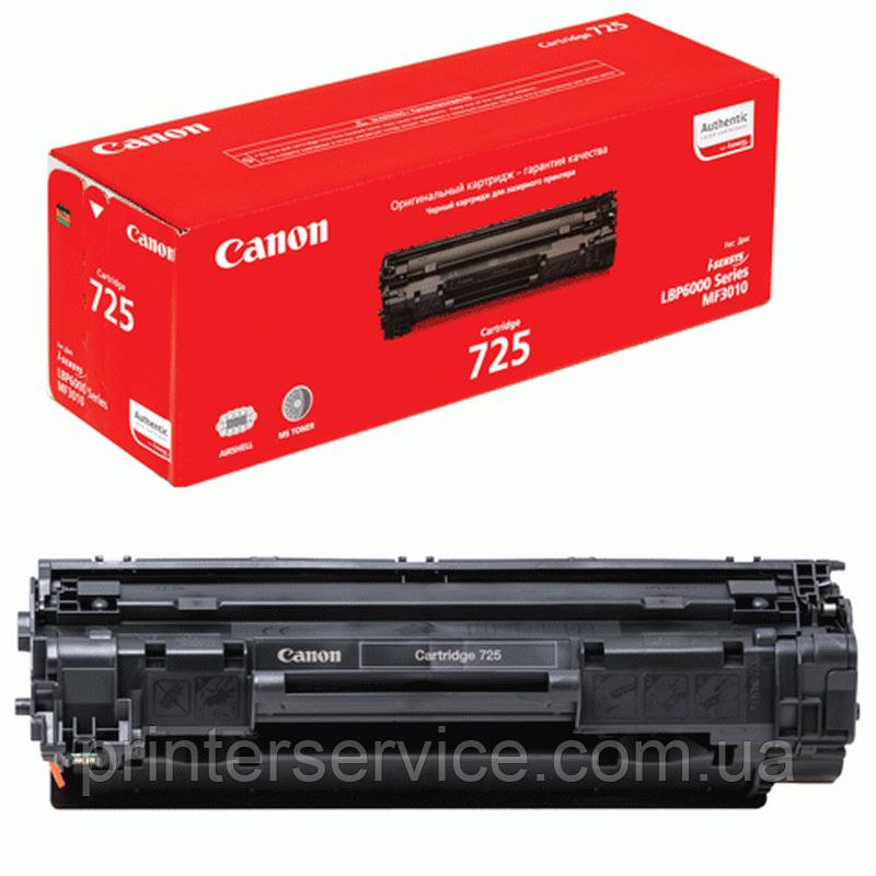 Картридж Canon 725 для LBP-6000/ 6020/ MF3010 black - Компания Триал в Киеве