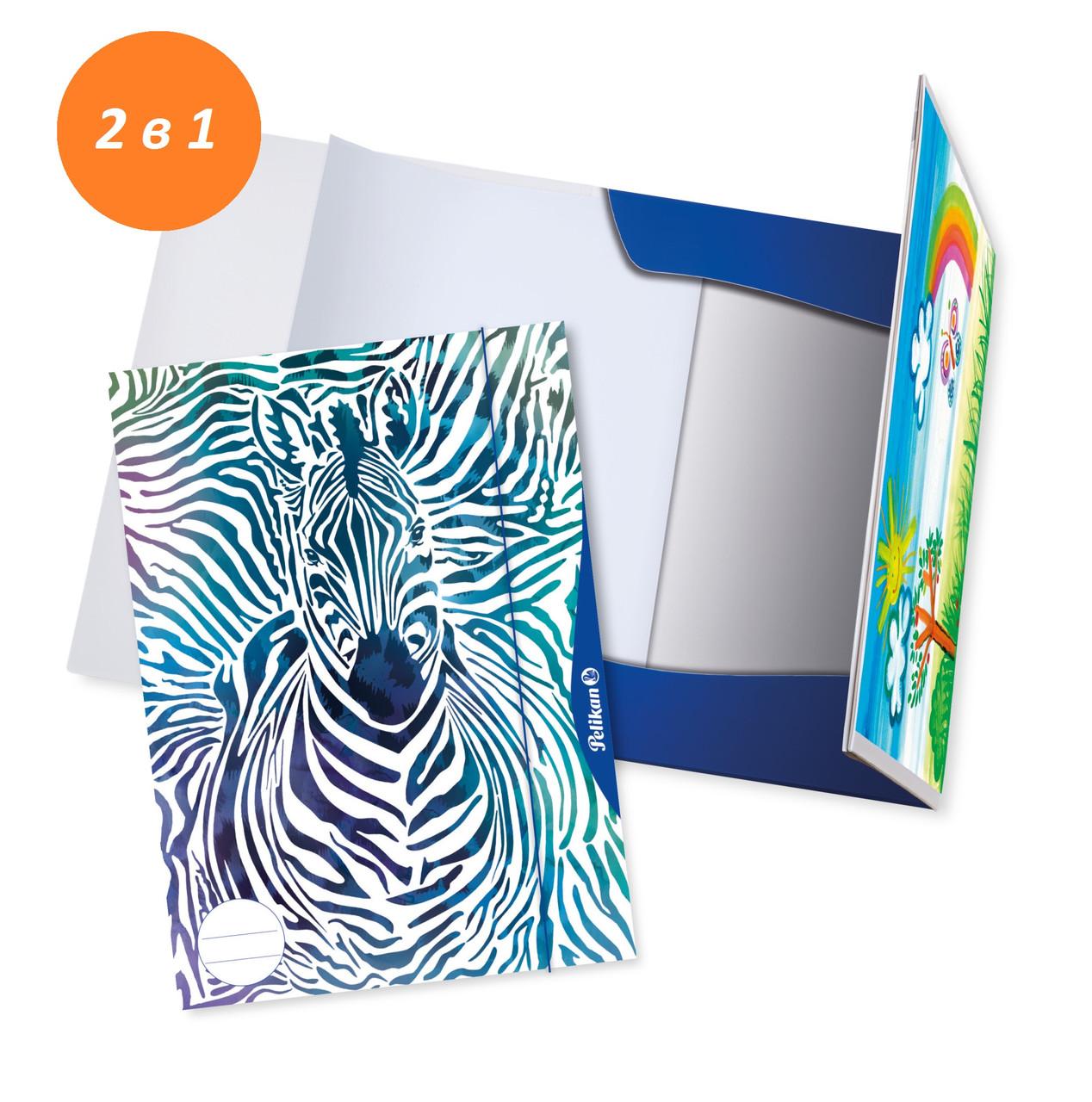 Альбом-папка 2в1 А3 10 листов 100г Pelikan Zebra
