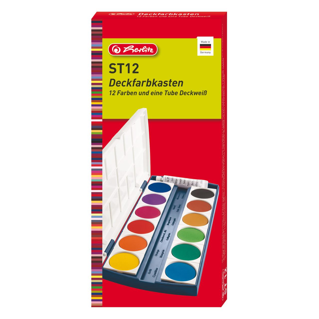 Фарби акварельні Herlitz ST12, 12 кольорів + білий