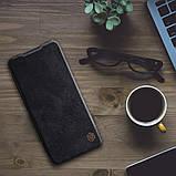 Захисний чохол-книжка Nillkin для Samsung Galaxy A12 (Qin leather case) Black Чорний, фото 7