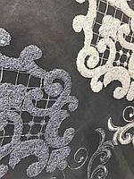 Стильный молочный тюль из фатина с вышивкой серого и молочного цвета на метраж, высота 3 м, фото 4