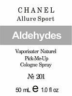 Масляная парфюмерия на разлив для мужчин 201 «Allure Homme Sport Chanel»