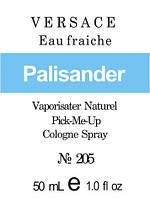 Масляная парфюмерия на разлив для мужчин 205 «Versace Man Eau Fraiche Versace»