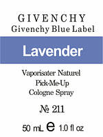 Масляная парфюмерия на разлив для мужчин 211 «Givenchy pour Homme Blue Label Givenchy»
