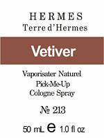 Масляная парфюмерия на разлив для мужчин 213 «Terre d'Hermes Hermes»
