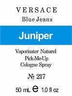 Масляная парфюмерия на разлив для мужчин 217 «Blue Jeans Versace»