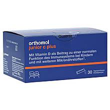 Витамины Orthomol Junior C plus Ортомол Джуниор С плюс 30 дней гранулы(лингвальный)