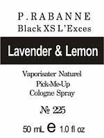 Масляная парфюмерия на разлив для мужчин 225 «Black XS L'Exces Paco Rabanne»