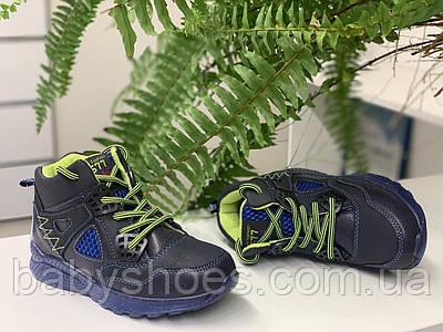 Демисезонные ботинки для мальчика Солнце. р.28-32,  ДМ-81