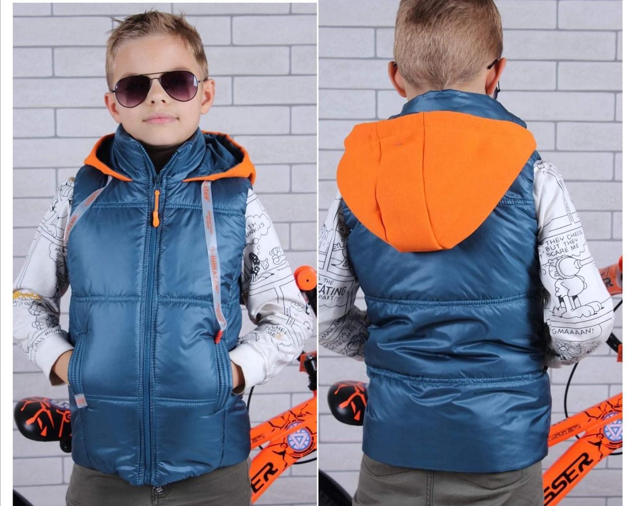Стильные детские жилетки для мальчика  Sport Orange! 134-158 рост.