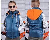 Стильные детские жилетки для мальчика  Sport Orange! 134-158 рост., фото 1