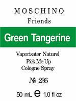Масляная парфюмерия на разлив для мужчин 236 «Friends Men Moschino»