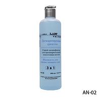 3 в 1 (антисептик, дегидратор, жидкость для снятия липкого дисперсионного слоя с гелевых ногтей, очистки кис