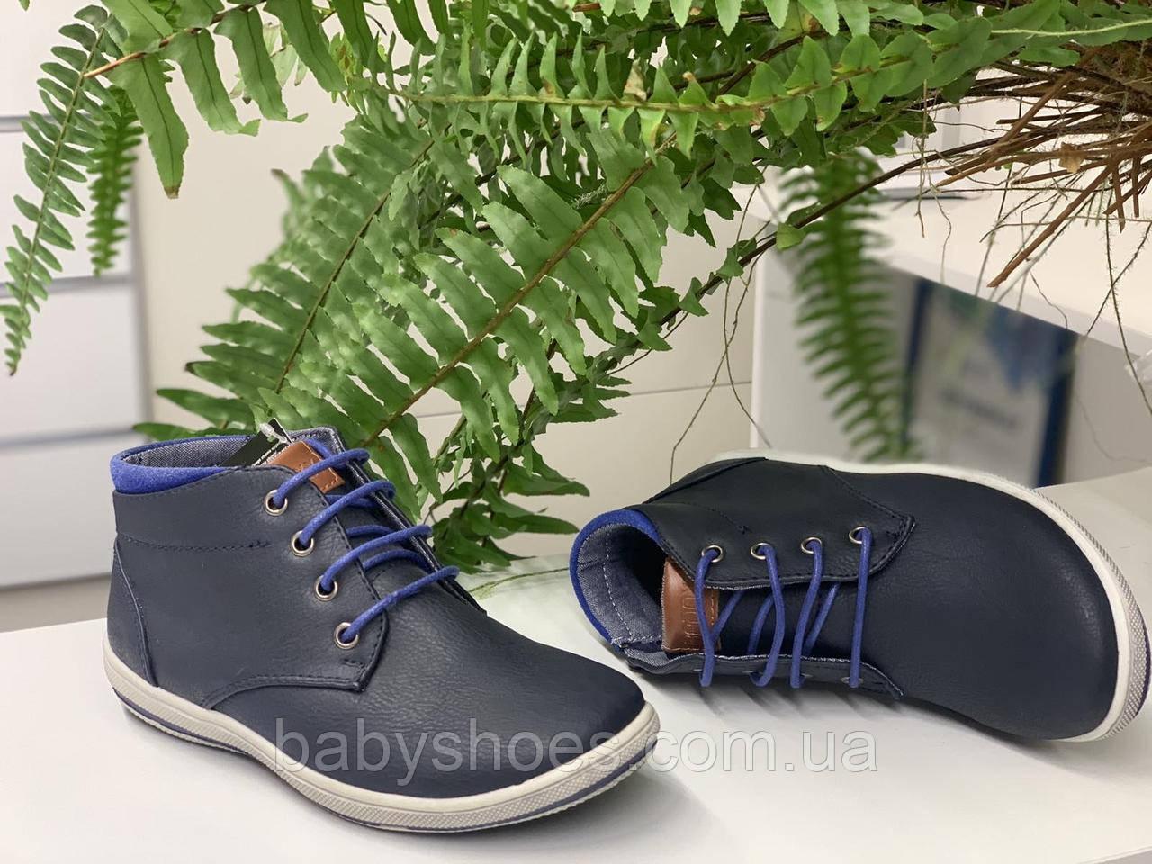 Демисезонные ботинки для мальчика Badoxx Польша. р.31-36,  ДМ-60-с