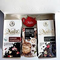 Чайно-кофейный подарок  200 г ТМ Nadin, фото 1