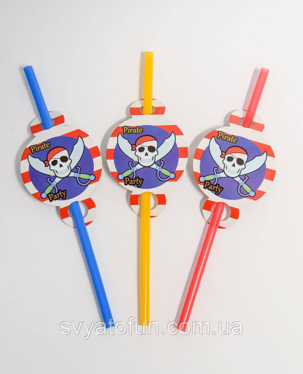 """Трубочки для напоїв """"Пірати"""""""