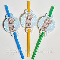 Трубочки для напитков Мишка Тедди для мальчиков 8шт/уп