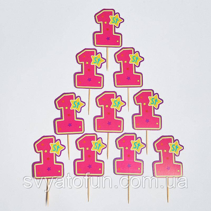 Топперы для кексов 1st розовые 10шт/уп