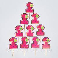 """Топпери для кексів """"1st"""", рожеві"""