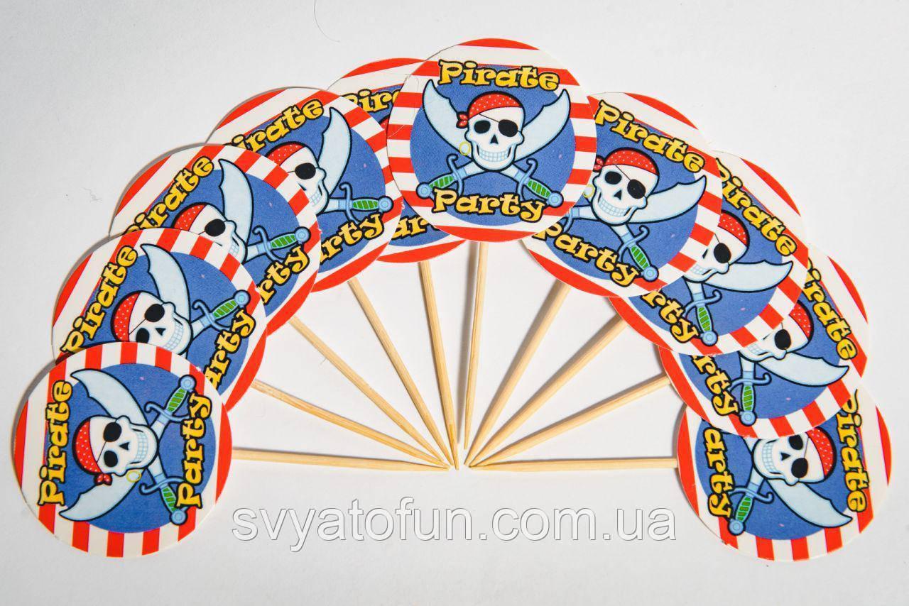 Топперы для кексов Пираты 10шт/уп