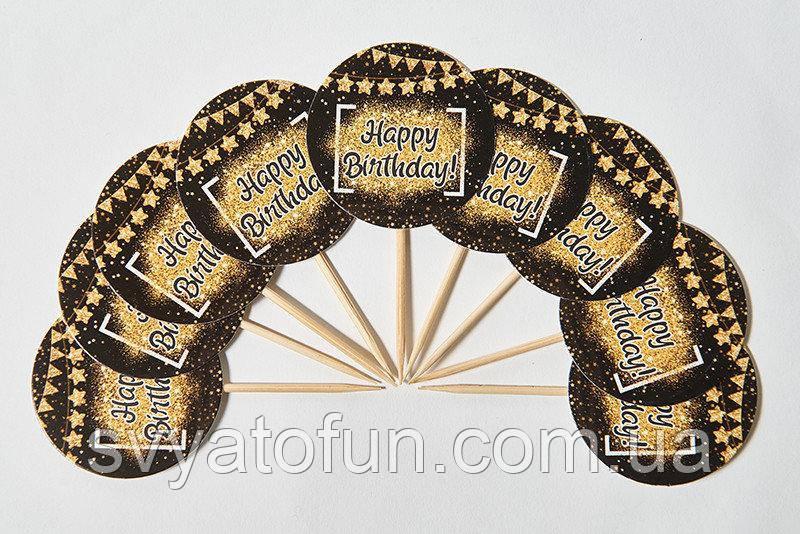 Топперы для кексов Happy Birthday black 10шт/уп