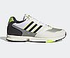 Оригинальные кроссовки Adidas ZX 1000 (FX6947)