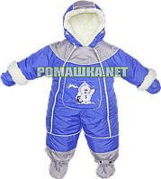 Детский зимний комбинезон на овчине, ТМ Ромашка, р. 80, 86, Украина
