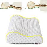 Ортопедическая подушка для сна Memory Pillow с памятью БЕЛАЯ, фото 2