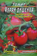 Томат Черри  пакет пакет 120 шт семян