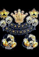 """Шары фольгированные набор """"Золотая Корона"""" Happy Birthday"""