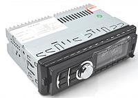 Автомагнитола MP3 1095 съемная панель ISO cable
