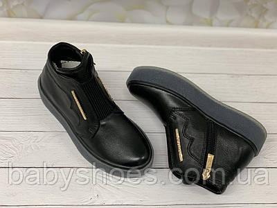 Кожаные деми ботинки для девочки, Constanta, р.31, мод.1210