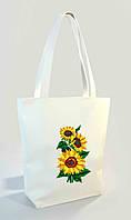 """Жіноча сумка """"Соняшники"""" Б317 - біла"""