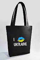 """Женская сумка """"I love Ukraine"""" Б321 - черная, фото 1"""