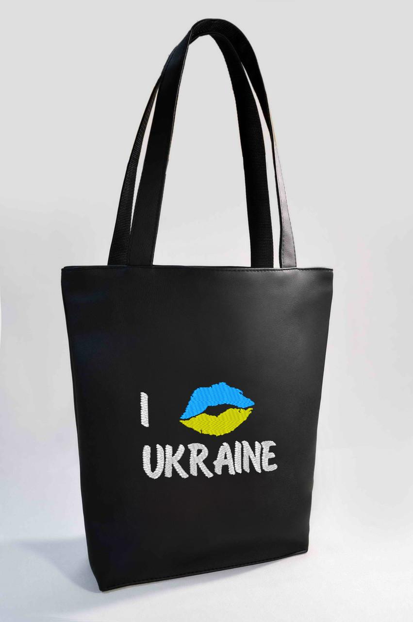 """Женская сумка """"I love Ukraine"""" Б321 - черная"""
