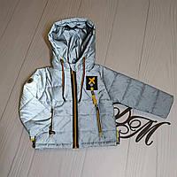 """Світловідбиваюча демісезонна куртка для хлопчиків і дівчаток """"МАЛІ"""""""