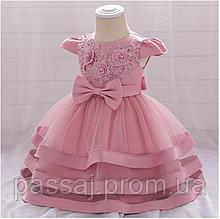 Новое нарядное платье для девочки красивого холодно розового цвета, праздничное платьице