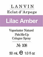 Perfume Oil 108 Eclat d'Arpège Lanvin | духи 50 ml