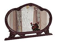 Зеркало Чикаго Перо рубино