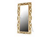 Зеркало Лара золото