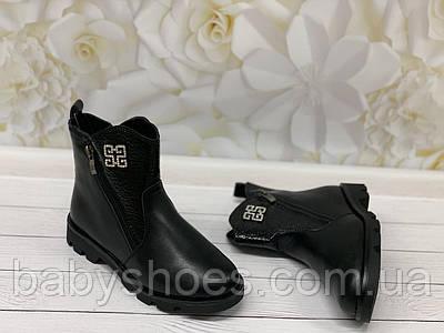 Демисезонные ботинки для девочки Tom.m, р.30-35,  ДД-210